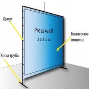 Фото - 3 Press wall 2 х 1.5 метра