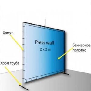 Фото - 3 Press wall 2 х 2 метра