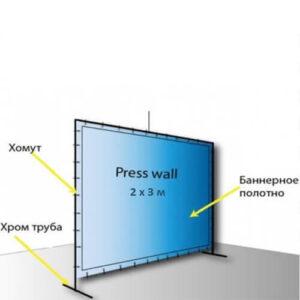 Фото - 3 Press wall 2 х 3 метра