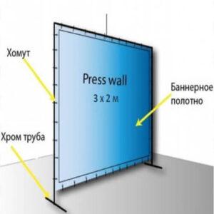 Фото - 3 Press wall 3 х 2 метра
